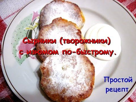 Торт без выпечки с белым шоколадом и лимоном | Вкусный рецепт