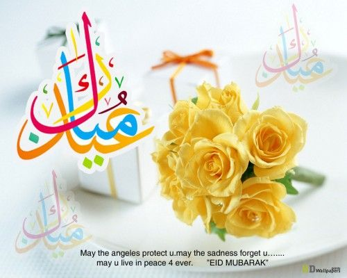 Eid Mubarak Wallpapers Quotes