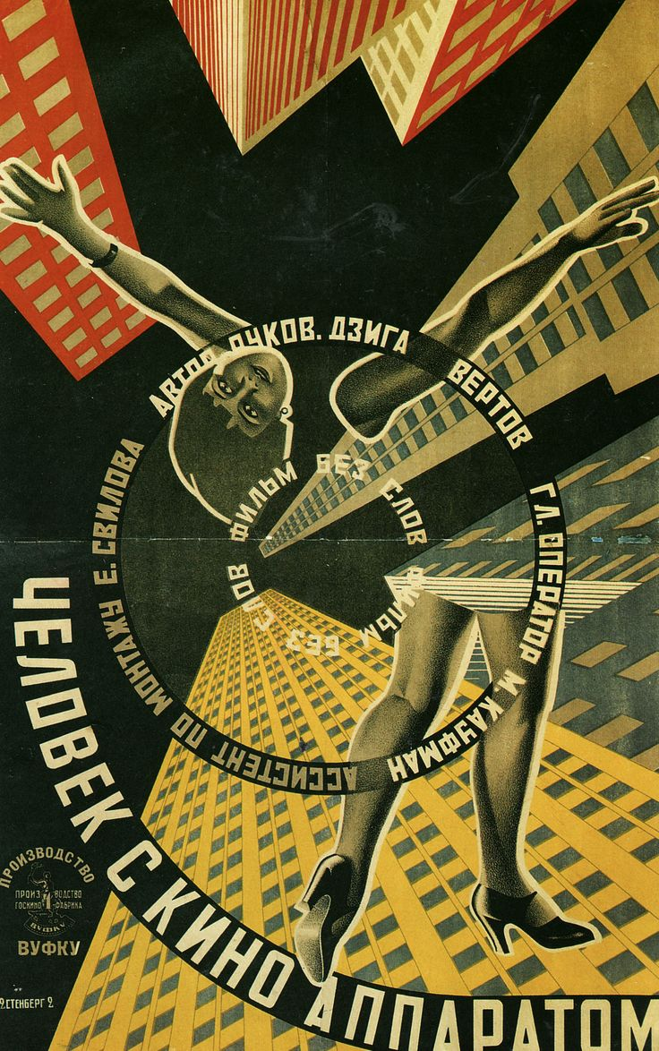 Poster design 1920s - Russian Movie Poster 1920s