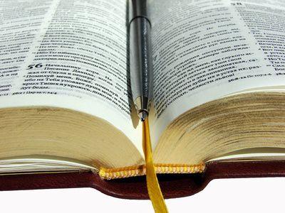 Lecciones, actividades, música, juegos y manualidades gratis para la escuela bíblica vacacional | eHow en Español