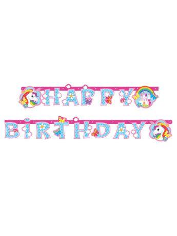 """Guirnalda de Happy Birthday unicornio 179 cm: Esta guirnalda de unicornioHappy Birthday mide alrededor de 179 cm.Tiene 13 letras articuladas de cartón azul para formar el mensaje """"Happy Birthday"""". Hay 2..."""
