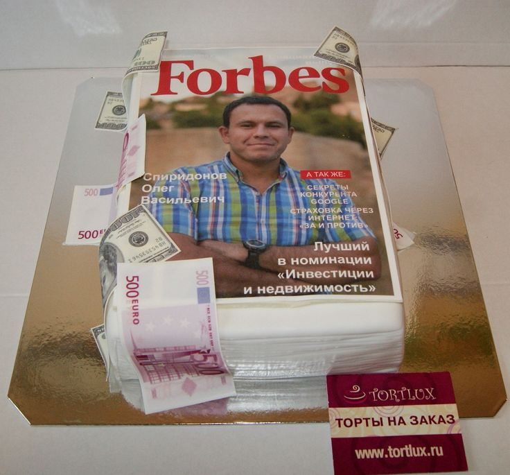 "Фото торт ""Форбс"".Вес 4 кг."