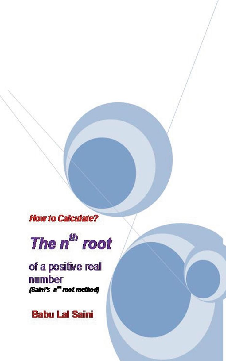At present there does not exist a long hand method for finding the higher roots (say  4th , 5th etc.)  of a positive real number.  The formula suggested here, enables us to find any root of a positive real number. With or without decimal.