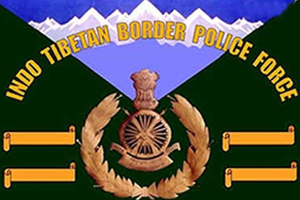 Head constable and constable jobs in indo tibetan border police force http://www.teluguwishesh.com/190-andhra-headlines-flash-news/56158-head-constable-and-constable-jobs-in-indo-tibetan-border-police-force.html