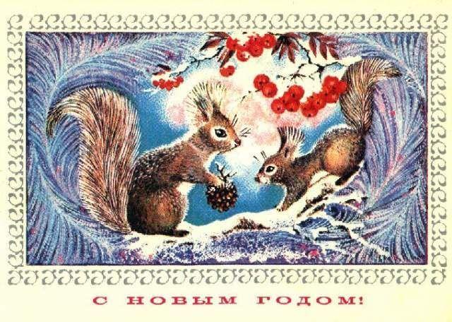 Советские открытки зверюшки