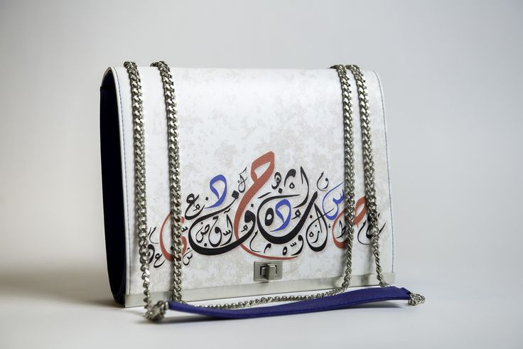Calligraphy lovers: Large Crossbody handbag - Wave of words - La Rose De Sim