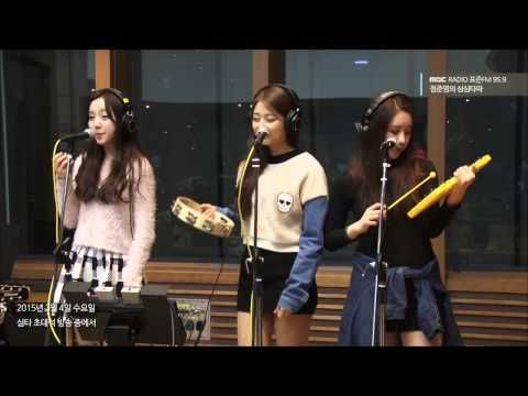 정준영의 심심타파 – Lovelyz -Title (Meghan Trainor cover), 러블리즈 - Title (Meghan Trainor cover) 20150304 - YouTube