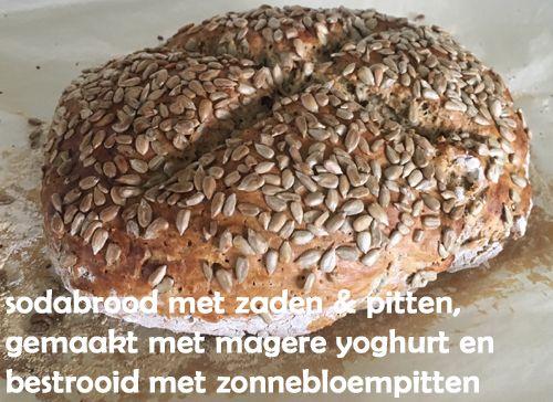 Gezond, makkelijk en snel klaar: #sodabrood gemaakt met #yoghurt, #speltmeel, #havermoutmeel, #speltbloem en #havermout en gevuld met #zonnebloempitten, #pompoenpitten, #lijnzaad en #chiazaad. Een heerlijke variant op Iers sodabrood! Zonder gist, maar met baking soda en wat bakpoeder.