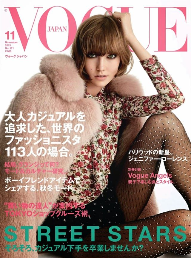 Karlie Kloss for Vogue Japan - November 2013