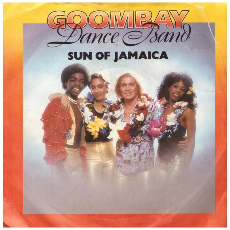 "7"" 45RPM Sun Of Jamaica/Alice My Love by Goombay Dance Band from Epic (EPC A 2345)"