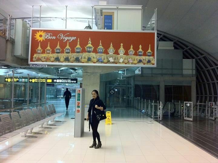 at Bangkok International Airport.