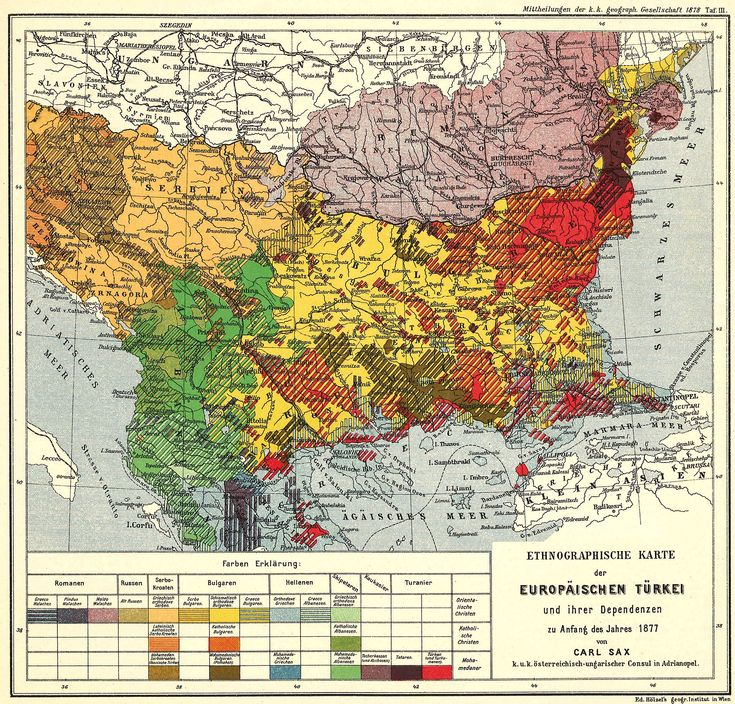 Ethnological Map of European Turkey and her Dependencies at the Time of the Beginning of the War of 1877, by Karl Sax, I. and R. Austro-Hungarian Consul at Adrianople. Published by the Imperial and Royal Geographical Society, Vienna 1878. Most of the Turkish families who settled in the Bulgarian territories left during population exchanges.