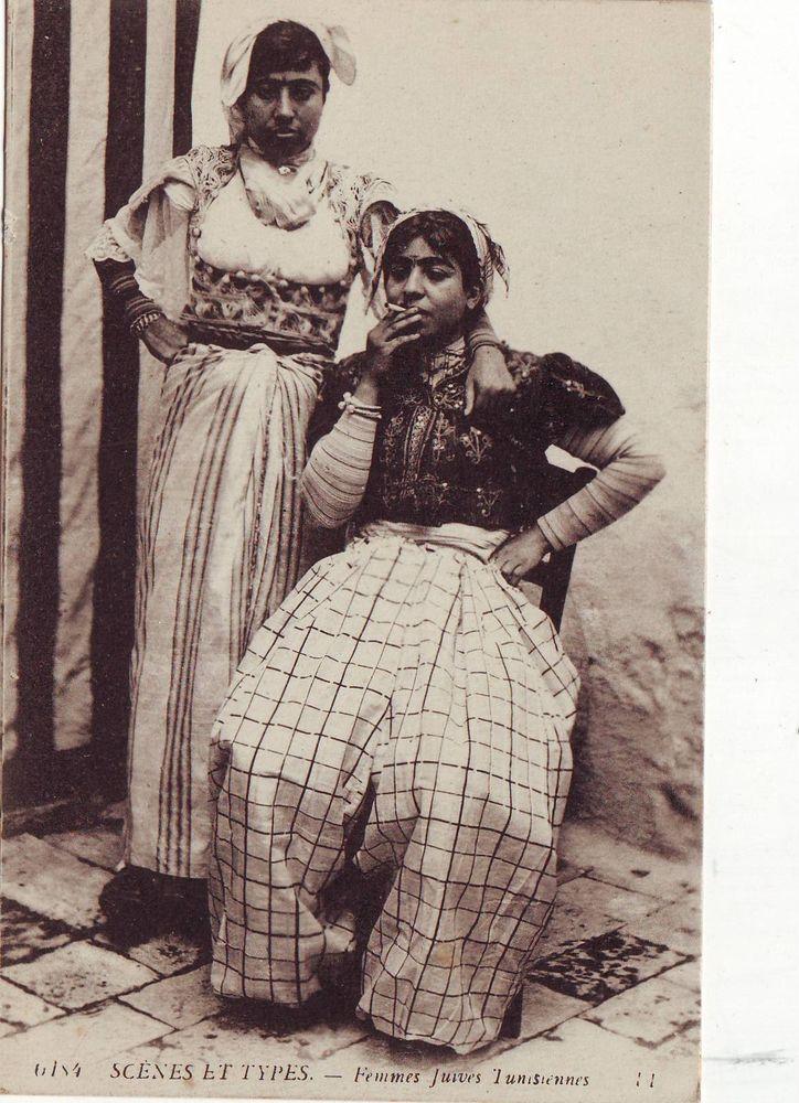 Judaica Jewish woman Tunisian Yemenite traditional clothes and smoking – Vintage pics.