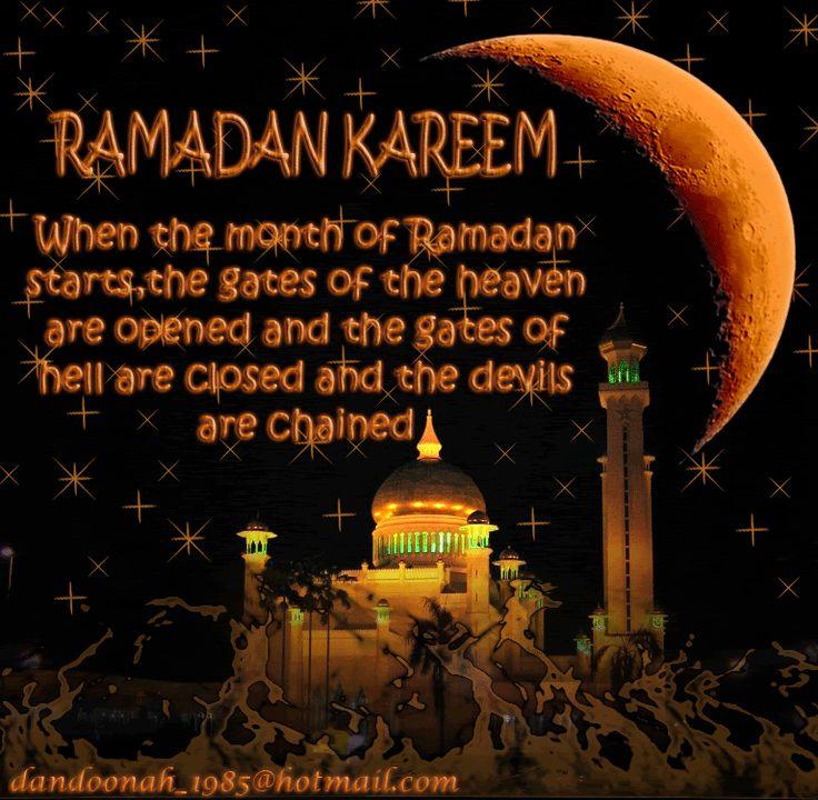 Ramadan | ATBAK RAMADAN en arabe recette
