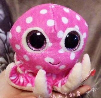 Cheap gift lamp, Buy Quality doll ring directly from China gift for baby born Suppliers: Ty big eyes series plush 15cm 5pcs/lot animal penguin polar bear plush toy doll  toys for baby Beanie BoosUS $ 34.99/lot