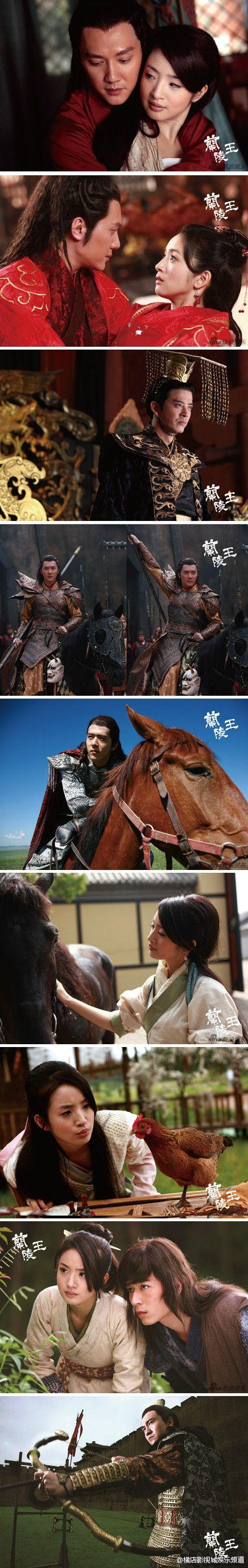 Lan Ling Wang 《兰陵王》 - Feng Shao Feng, Ariel Lin, Daniel Chan - Page 6