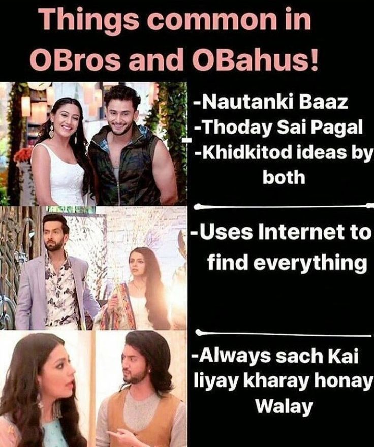 Yasss!! Obros and their sisterinlaws: Annika&Rudra love drama & somewhat crazy; Shivaay&Gauri always use the internet to find things; Bhavya&Omkara always support the truth