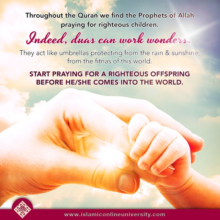 Islamic Online University Blog   [Part One] Muslim Parenting – Whats and Hows   http://blog.islamiconlineuniversity.com