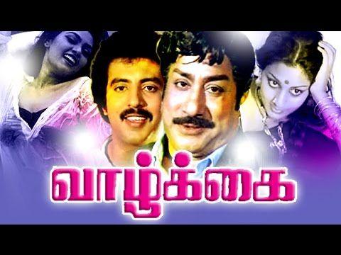 Tamil New Full Movie   Vaazhkai   Tamil Full Movie New Releases   Sivaji...