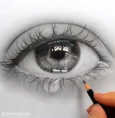 Realistic Pencil Drawing 👁