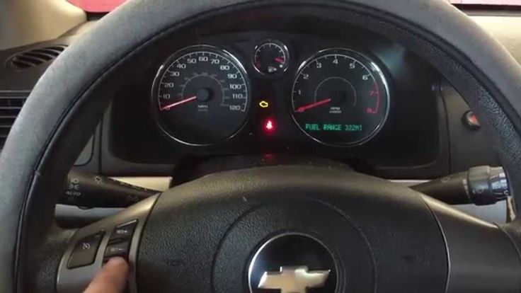 how to change the headlight on a 2008 chevy cobalt