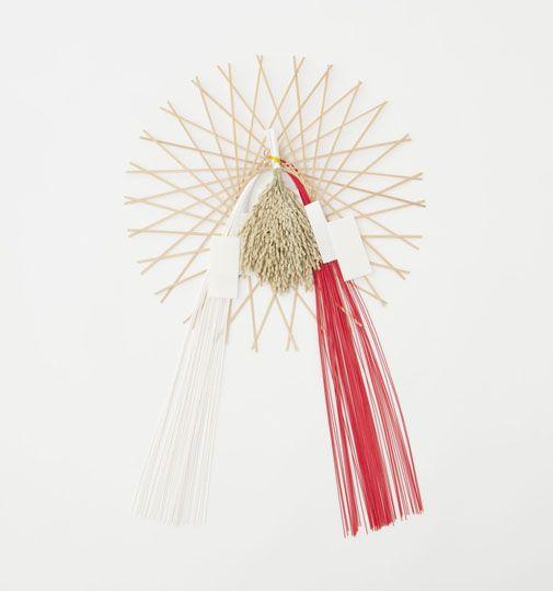 公長齋小菅 京都 工芸品 正月飾り「輪弧水引飾り」