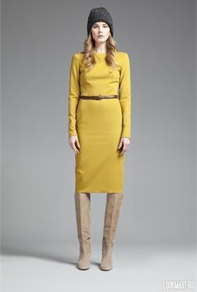 Платье. Yourwardrobe http://ekb.lookmart.ru/products/plate_191776