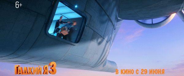 Всегда подозревали, что летать в самолетах без билета небезопасно. #ГадкийЯ3  В кино с 29 июня