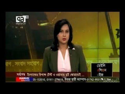 bangla news today update on 27 December 2016