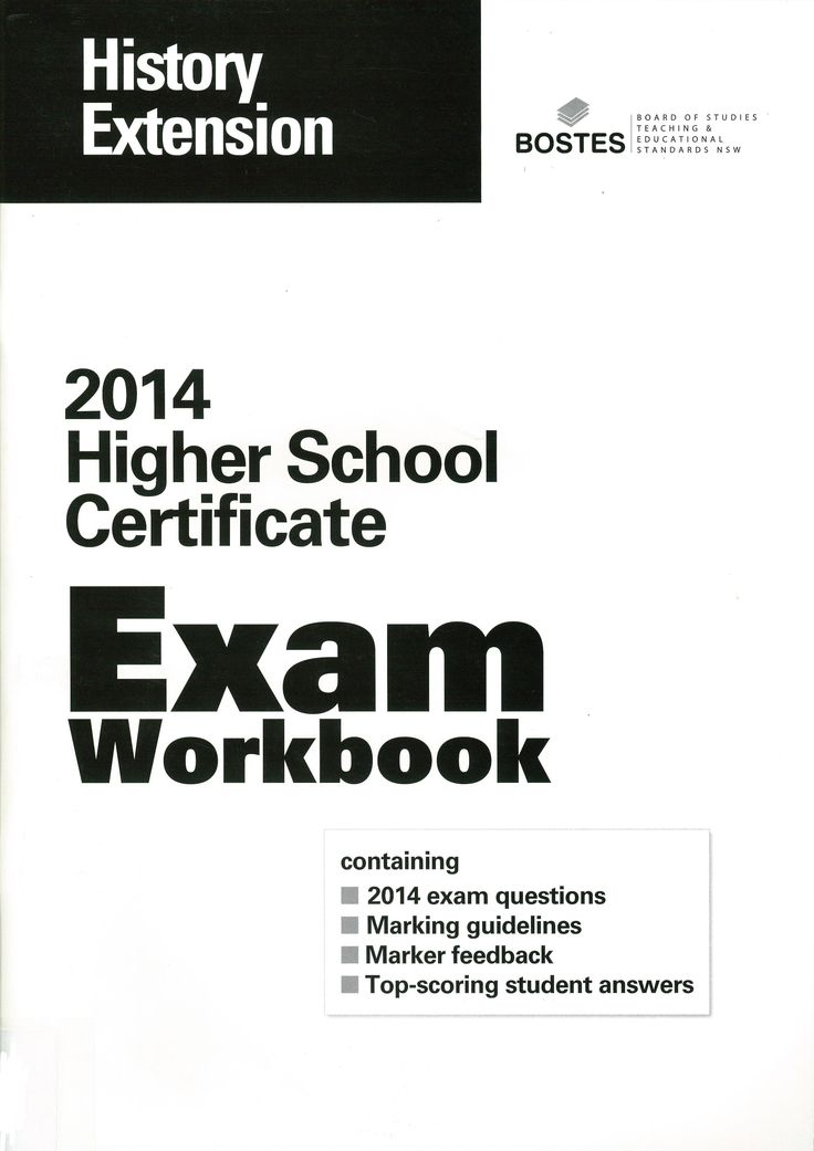 2014 HSC Exam Workbook: History Extension.