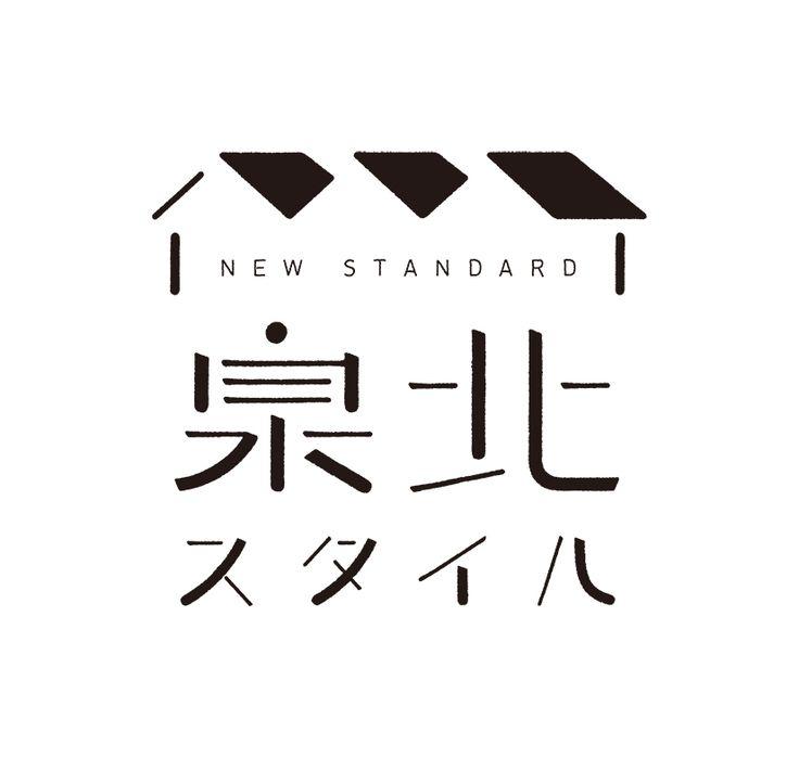 75款日本标志设计-古田路9号