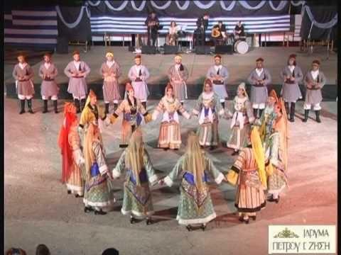 Χοροί Ικονίου-Καππαδοκίας (Ίδρυμα Π. Ζήση)