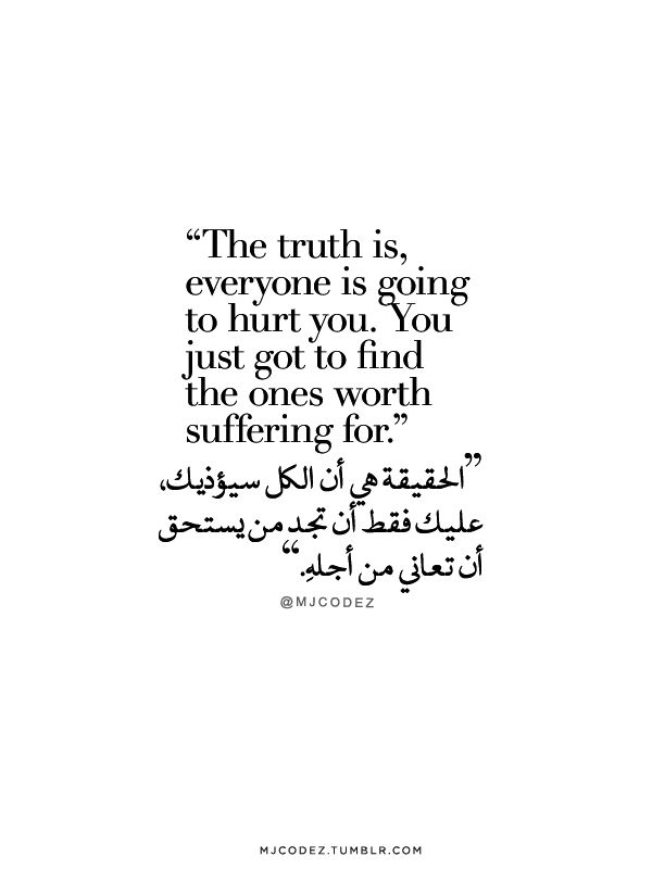25  best arabic quotes on pinterest
