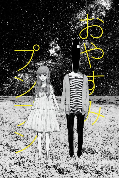 Goodnight, Punpun.
