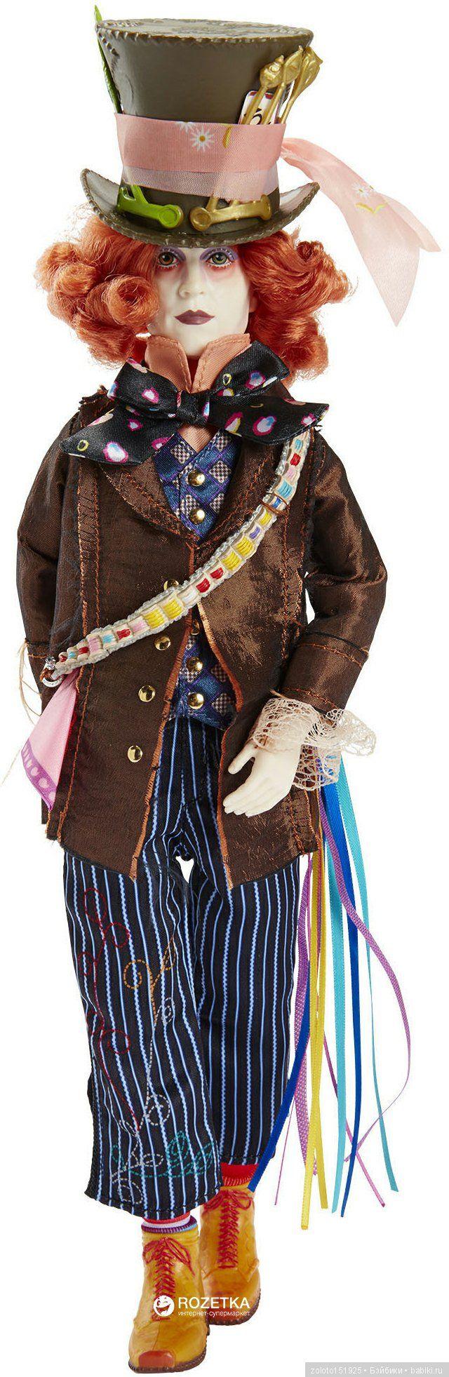 кукла Безумный шляпник / Коллекционные, интерактивные игрушки / Шопик. Продать купить куклу / Бэйбики. Куклы фото. Одежда для кукол