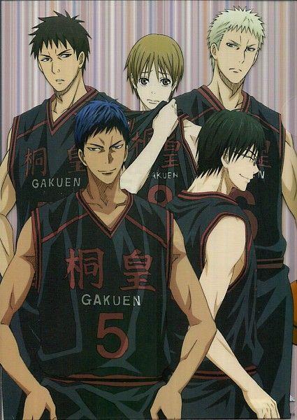 Výsledek obrázku pro Wakamatsu Kosuke friends