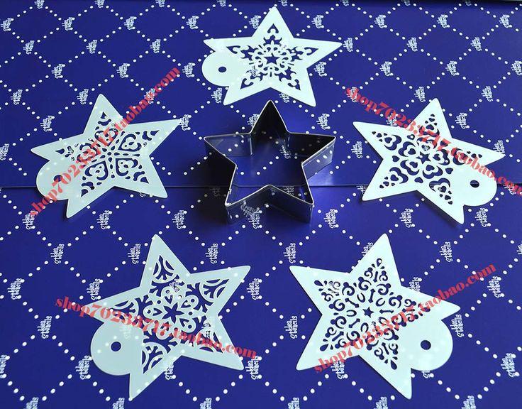 Желая Звезда печенье Star типа цветной графический печати штампа-формы спрей / Свадебный торт помадно psrty порошок кожа сито - Taobao