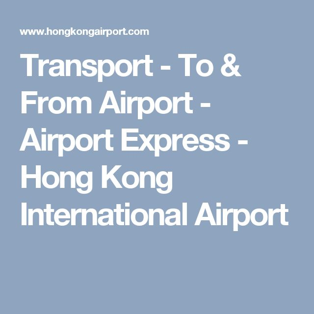 Transport - To & From Airport - Airport Express - Hong Kong International Airport