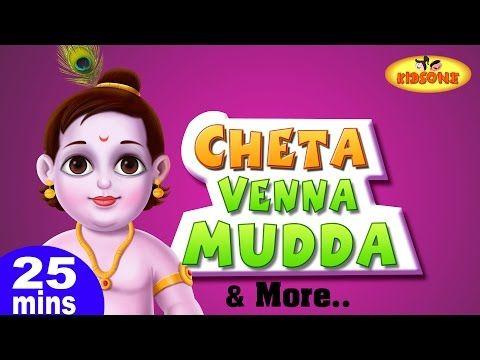 moral stories: Popula Telugu Rhymes Cheta Venna Mudda & Lots More...