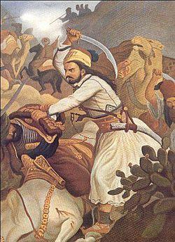 vassilika battle