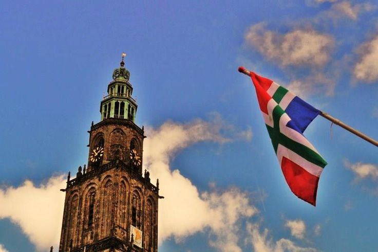 Our Tower and Our Flag...;o)