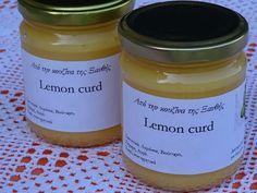 Lemon curd κοινώς Λεμονόκρεμα