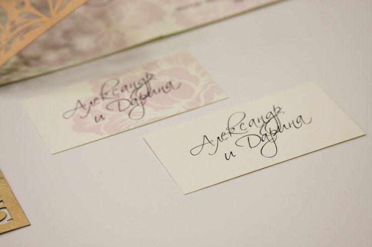 Карточки рассадки Классика и Каллиграфия