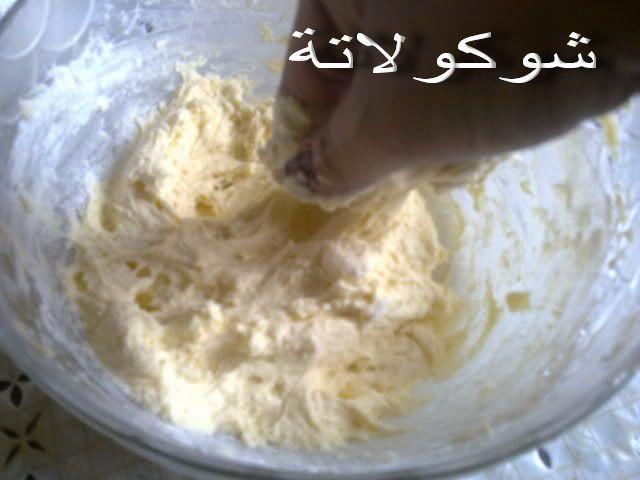 منتدى سيدات الإمارات Food Arabic Food Recipes