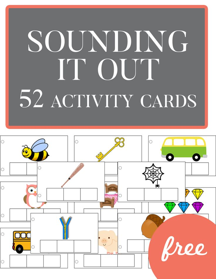 Sounding It Out – 52 FREE Activity Cards
