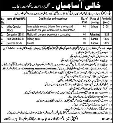 Jobs in Agriculture Department Govt of Punjab for Video Operator, Compositor, Naib Qasid & Others