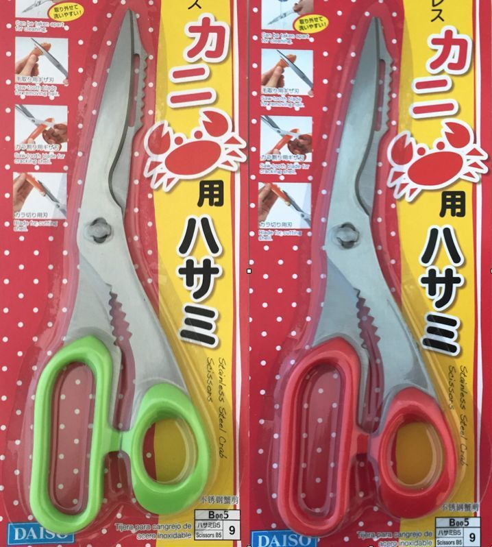 Two New Pairs of Stainless Steel Crab Scissors Kitchen Green or Red Daiso Japan #Daiso