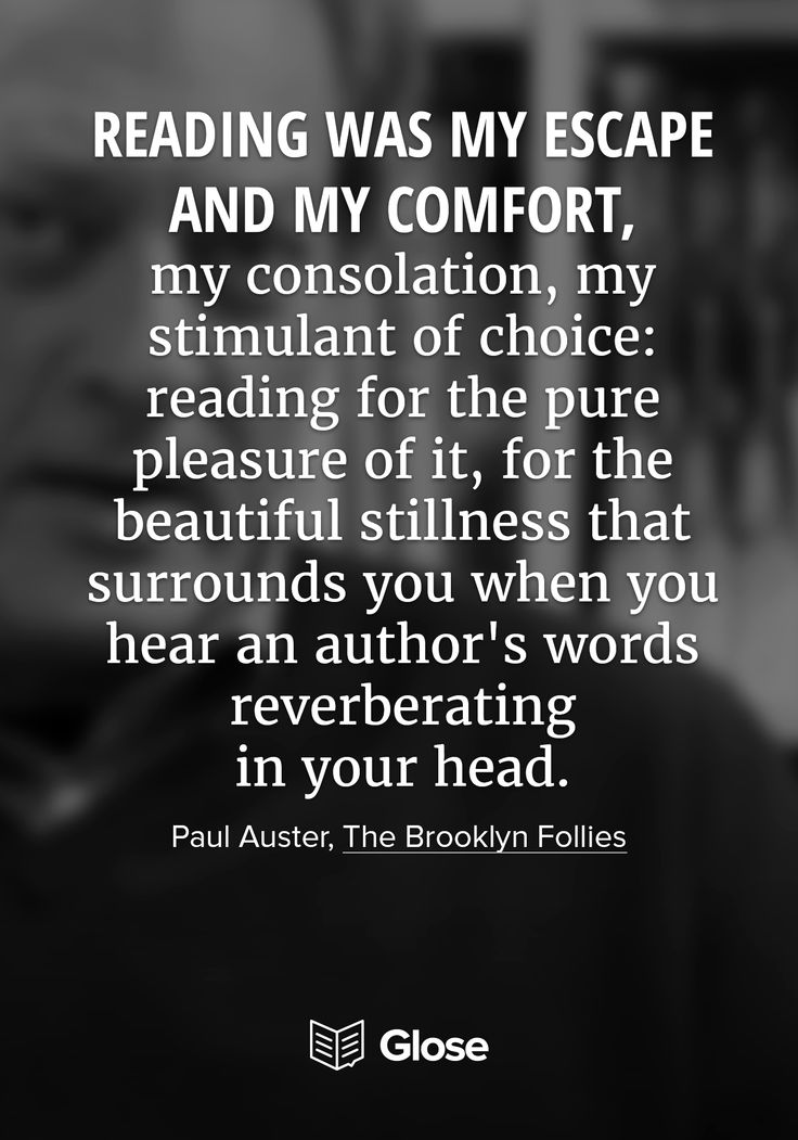 Paul Auster's beautiful words on what it means to read.