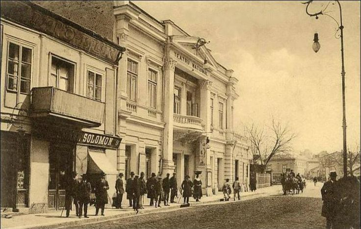 National theater of Craiova. Picture uploaded and distributed by www.iCraiova.com