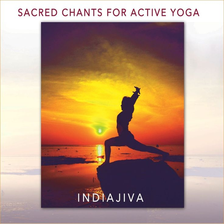 CD: Sacred Chants for Active Yoga AUD $20   Produced and performed by the IndiaJiva team of Ron Ragel and Vicki Hansen this collection of mantras and prayers from the everlasting treasures of the East have inspired millions of listeners with their power and beauty. In this collection they offer an uplifting and beautiful selection of songs in celebration of Peace and Universal Love.